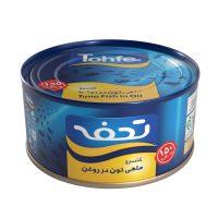 کنسرو تن ماهی هوور تحفه 150 گرمی